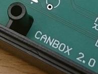 Ny CAN-BOX